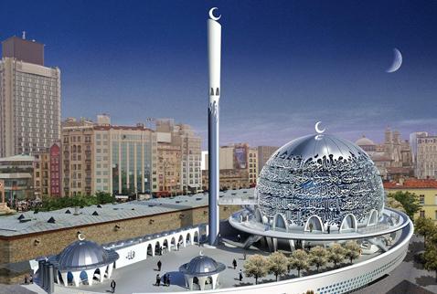 Taksim İslam